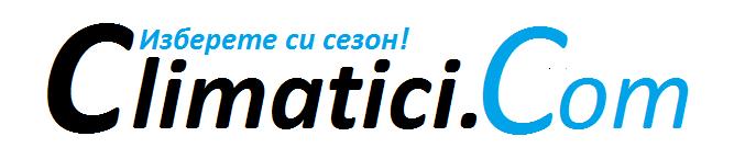 Климатици-Бургас Китен,Приморско Царево, Созопол